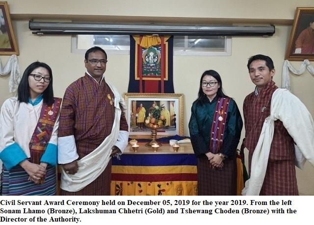 CS Award 2019