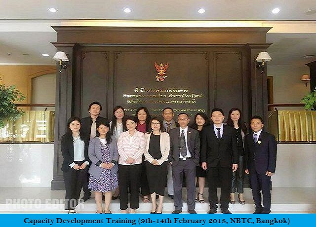 Capacity Development Training (9th-14th February 2018, Bangkok)