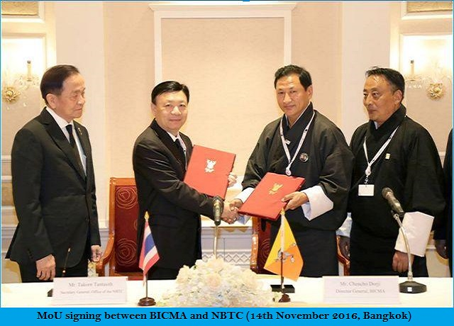 MoU signed between BICMA and NBTC (14th November 2016, Bangkok)