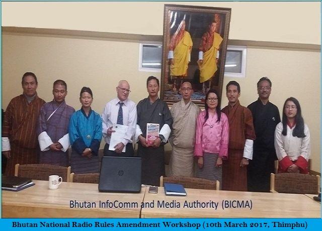 Bhutan National Radio Rules Amendment Workshop (10th March 2017, Thimphu)