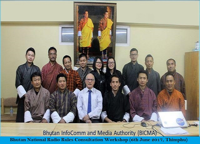 Bhutan National Radio Rules Proposal Workshop (6th June 2017, Thimphu)