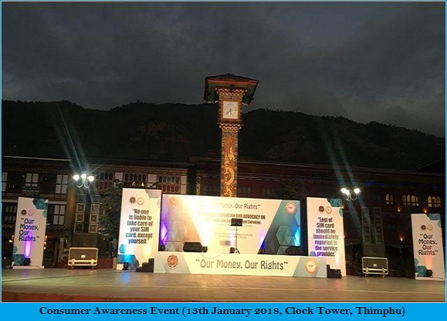 Consumer Awareness Event (13th January 2018, Clock Tower, Thimphu)